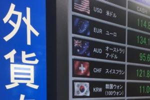 「レートが良い」とは?外貨両替の大事なポイント「レート」について