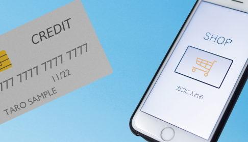 通販サイト「金券ねっと」で外貨両替をしてみよう!支払いはクレジットカードで簡単